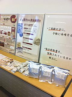 京大の様子.jpg