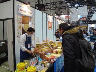スーパーマーケットトレードショー2014.jpg